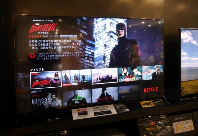 4Kを体験する。話題の「Netflix」(ネットフリックス)を4K対応ビエラで体験してみよう