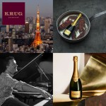 本質を知る。「KRUG STUDIO-Ultimate Musical Journey-」