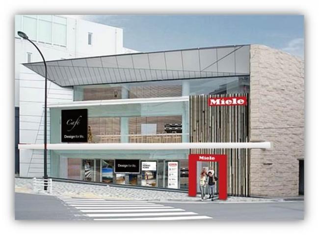 """ミーレを体験する。「Café & Gallery """"Design for life."""" 」"""