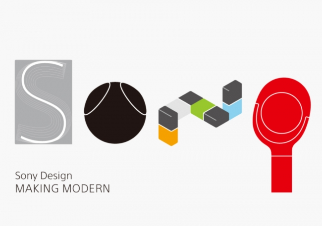 Sony Design: MAKING MODERN 2015.11.27 Fri ‒ 11.29 Sun(入場無料)