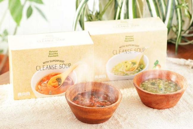 スーパーフード配合のクレンズスープとは?