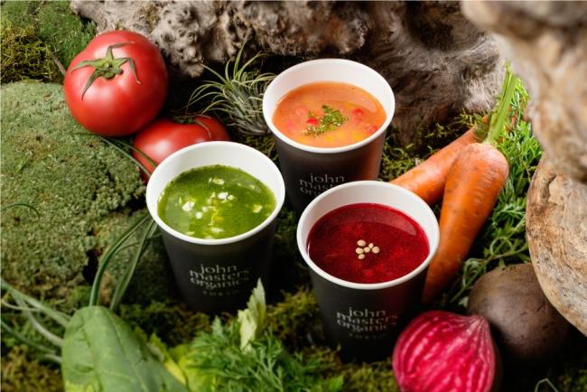 john masters organics TOKYOの冬季限定メニュー、野菜の「オーガニックスープ」