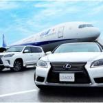 「ANA & LEXUS CONNECTION」羽田空港発 ANAファーストクラスの乗り継ぎサービスが更に進化
