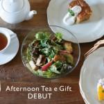 アフタヌーンティー・ティールーム、季節ごとに変わる15種類のメッセージカードから選んで、LINEやFacebookで紅茶やスイーツを気軽に贈る「e Gift サービス」開始