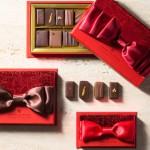 """「アンリ・ルルー」のバレンタイン限定商品 """"イタリア旅行""""をテーマにした新作ボンボン・ショコラ"""