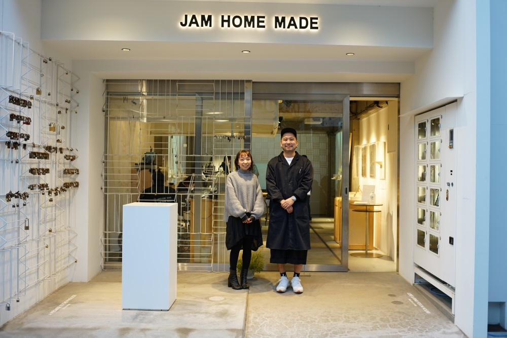 Special Thanks!! → JAM HOME MADE