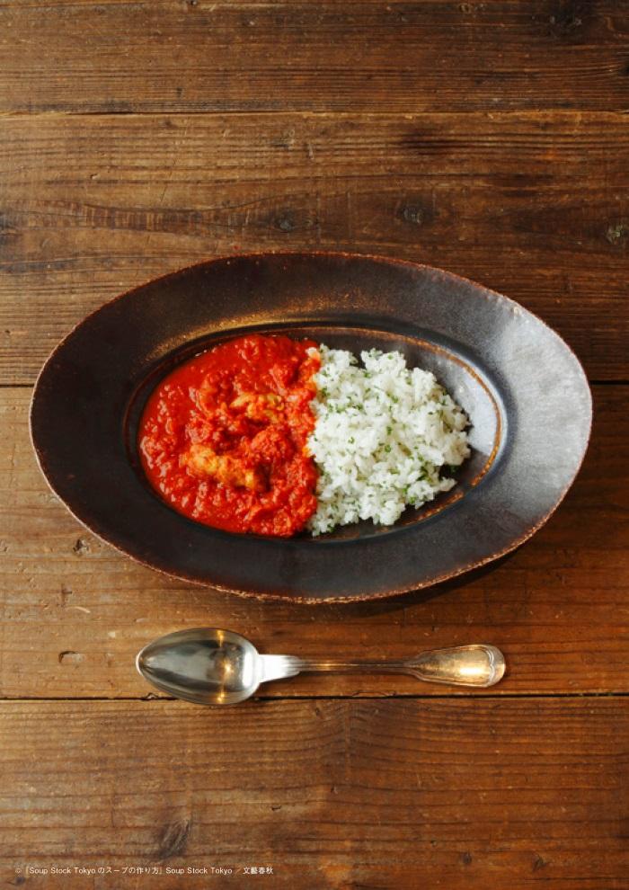 トマトと 鶏肉のカレー|スープストックトーキョー