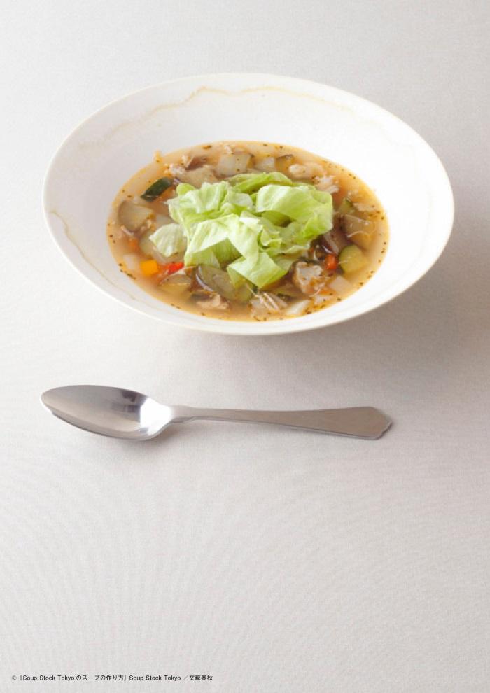 8種の野菜と鶏肉のスープ|スープストックトーキョー